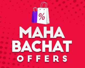 Maha Bachat
