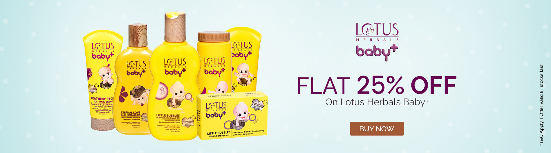 lotus baby products